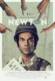 न्यूटन (फिल्म) Newton (film)