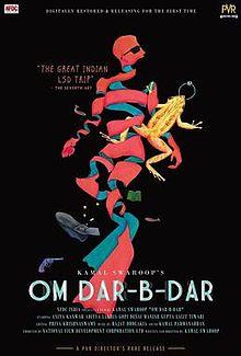 ओम डार-बी-डार (फिल्म) Om-Dar-B-Dar