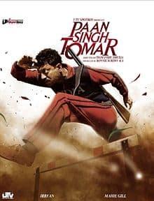 पान सिंह तोमर (फिल्म) Paan Singh Tomar