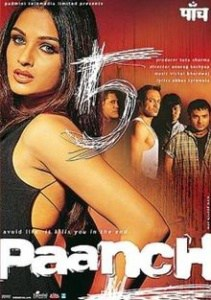 पांच (फिल्म) Paanch