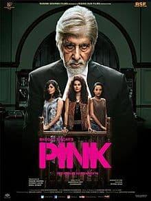 पिंक (फ़िल्म) Pink