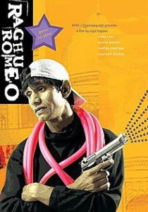 रघु रोमियो Raghu Romeo