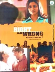 राईट या रोंग (फिल्म) Right Yaaa Wrong