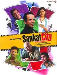 संकट सिटी (फिल्म) Sankat City