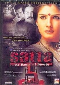 सट्टा (फिल्म) Satta