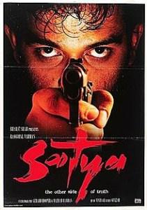 सत्या (फ़िल्म) Satya