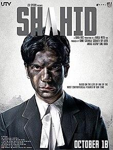 शाहिद (फ़िल्म) Shahid