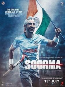 सूरमा (फिल्म) Soorma