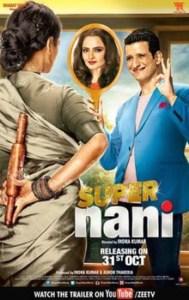 सुपर नानी (फिल्म) Super Nani