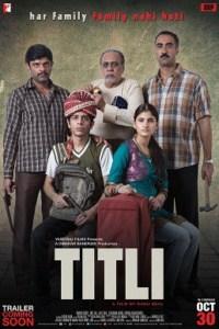 तितली (फ़िल्म) Titli