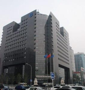 चीन निर्माण बैंक China Construction Bank